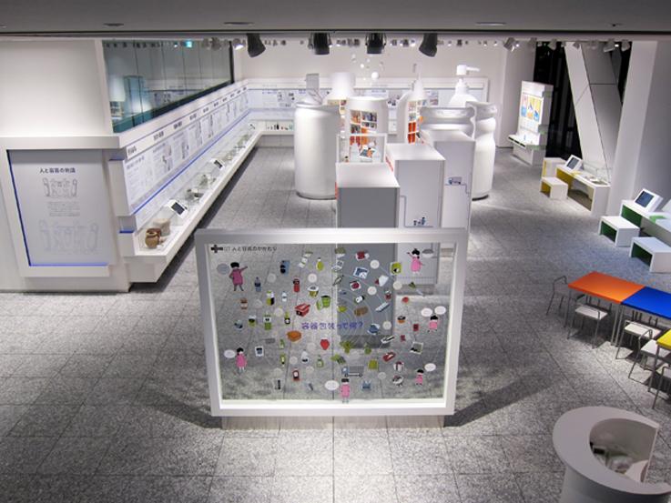 容器文化ミュージアム ビジネス空間 | 実績紹介 | 株式会社丹青社 採用情報 お問い合わせ E