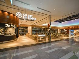 羽田空港国際線ターミナルフードコート ALL DAY AIR DINING TOKYO SKY KITCHEN
