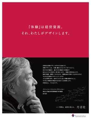 日経ビジネス2/16号
