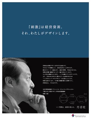 日経ビジネス2/23号