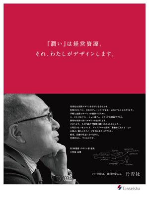 日経ビジネス3/2号
