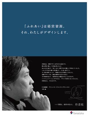 日経ビジネス3/9号