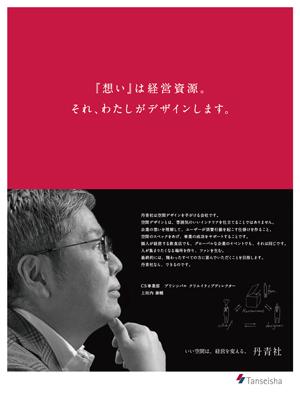 日経ビジネス3/16号